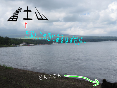 Kawaguchiko_3